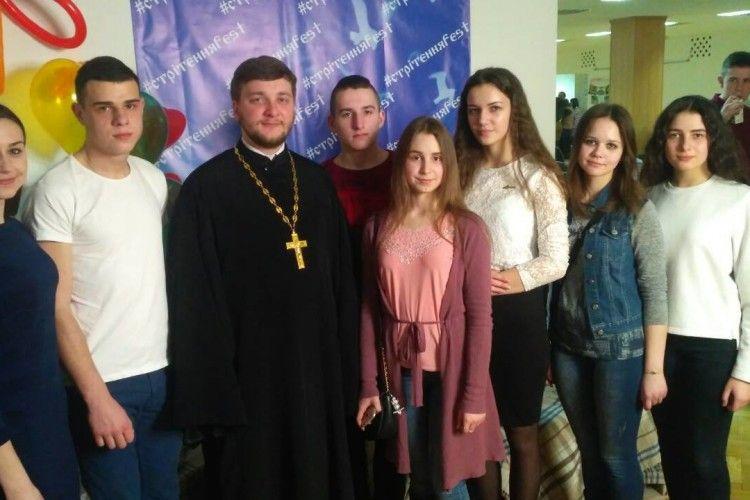 Горохівчани відзначили День православної молоді