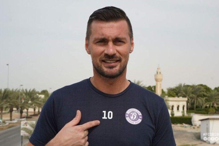 Артем Мілевський оголосив про завершення футбольної кар'єри (Відео)