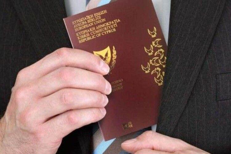 Розслідувачі Аль-Джазіри: Кіпр продавав свої паспорти українським корупціонерам