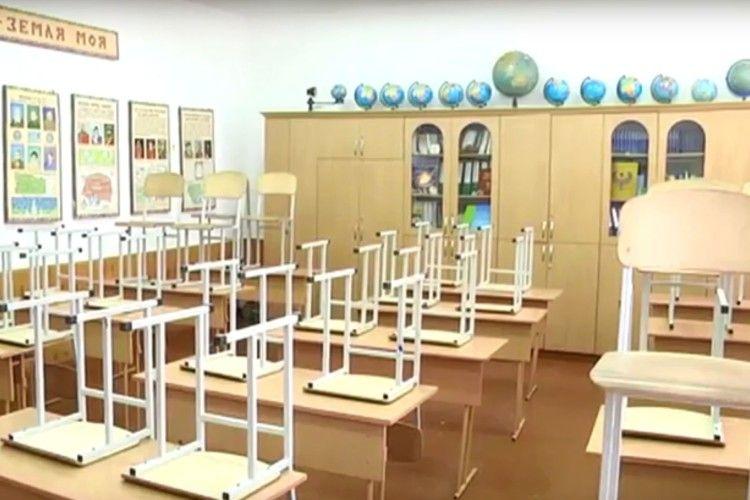 Карантин - не для вчителів (Відео)