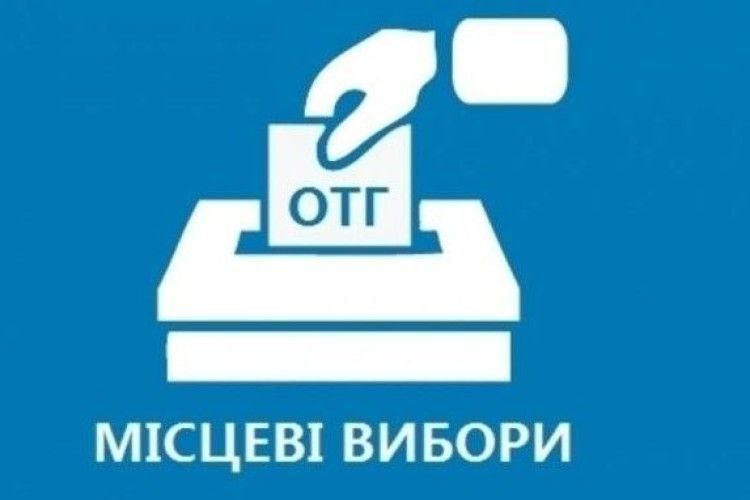 У 13 областях обирають місцевих голів та депутатів в ОТГ