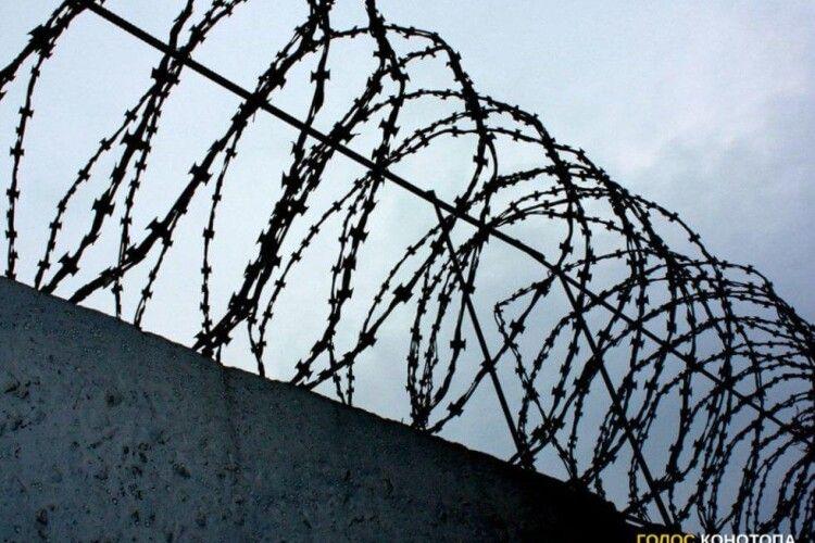 Хворих на коронавірус українців пропонують... шпиталізувати до в'язниць