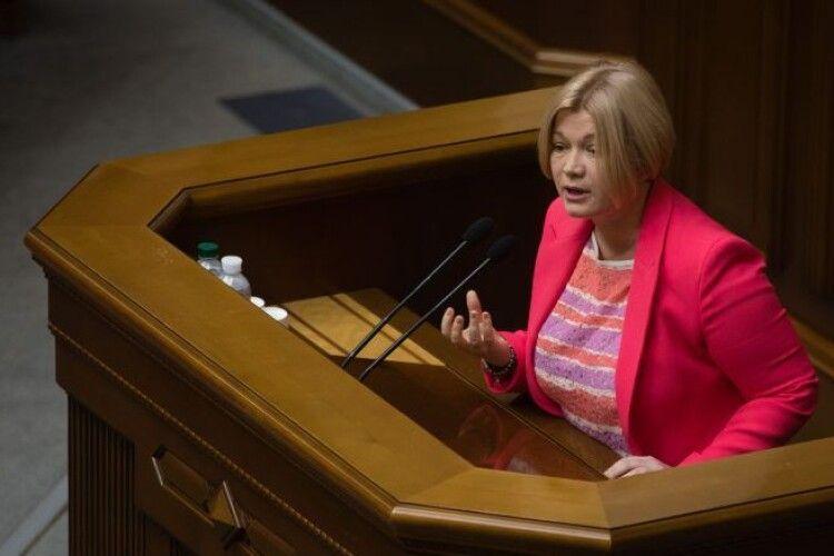 Ірина Геращенко: «Парламент мав би ухвалити заяву і вшанувати тих, хто боровся з тоталітарними режимами, однак більшості «какая разніца»»