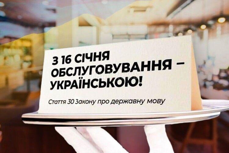 Чи писатимуть через100 років про захист української мови?