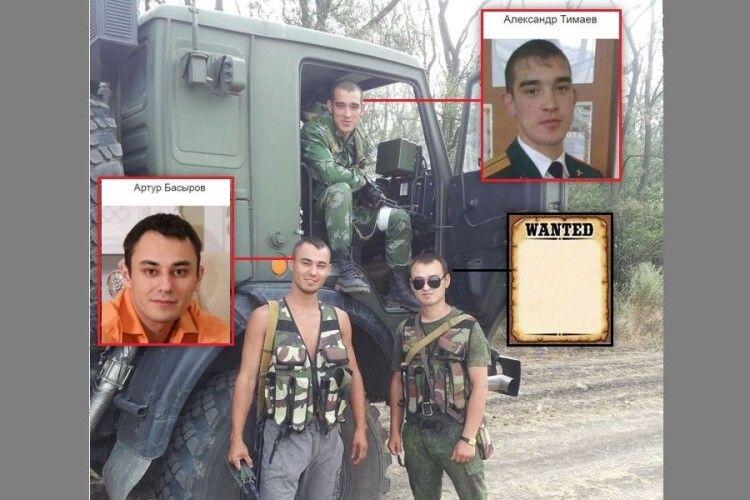 Розвідка ідентифікувала військових РФ, які вчиняли злочини на території України
