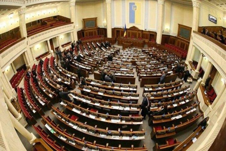 Верховна Рада прийняла закон про заочне засудження