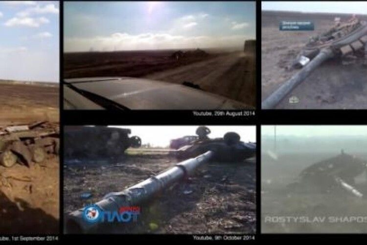 Британія надала нові докази участі РФ у боях під Іловайськом