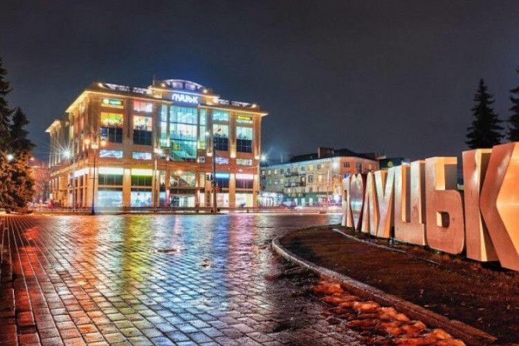 На проведення яких заходів у Луцьку витратять 1,5 мільйона гривень