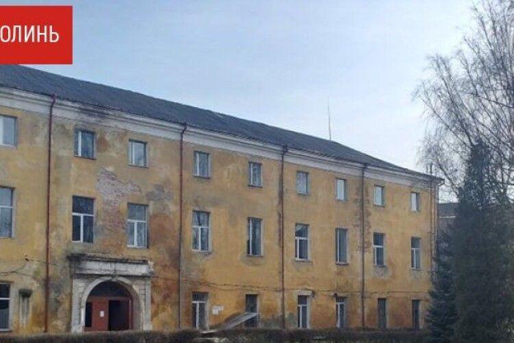 Медики Волинської психлікарні не підуть на ізоляцію попри рішення райадміністрації