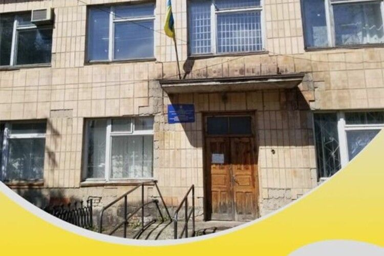 У Володимирі продають будівлю з онлайн-аукціону