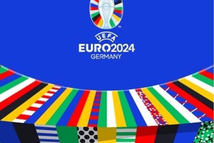 Презентували логотип футбольного Євро-2024. На карті Крим – український (Фото, відео)