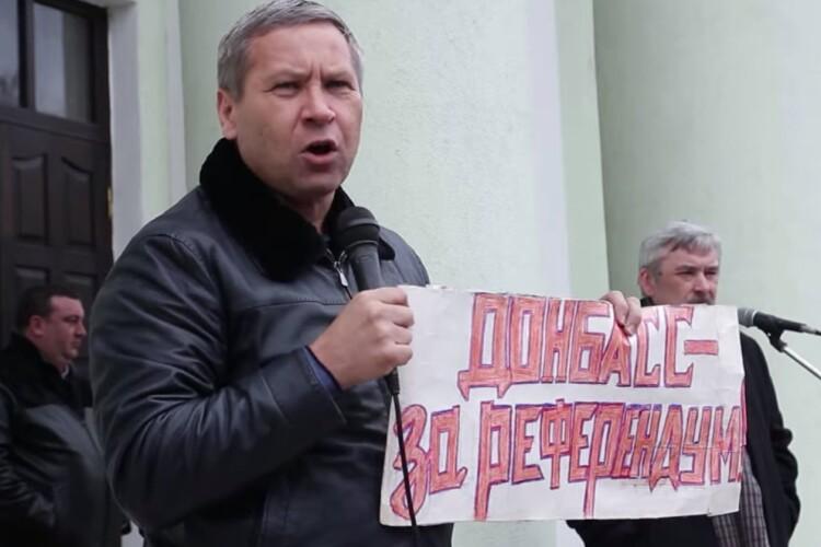 «Ексрегіонал», який хотів відділення Донбасу від України, став депутатом міськради