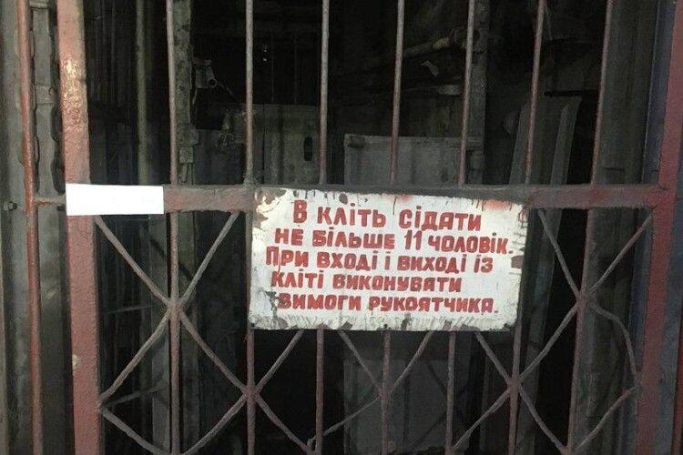У Нововолинську зупинили проблемну шахту