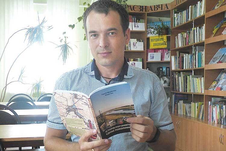 «Дізнавшись, що пишеться книга про село, люди самі приносили старі фотографії»