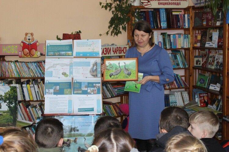 Любешівським п'ятикласникам розповіли про жителів боліт