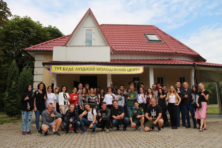 Обговорили майбутню діяльність Луцького молодіжного центру
