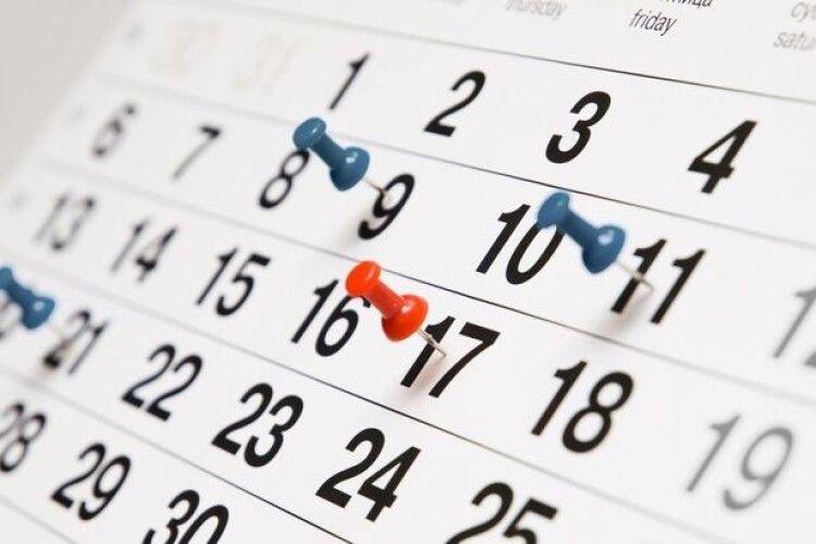 Клуби УПЛ отримали новий проект календаря закінчення сезону