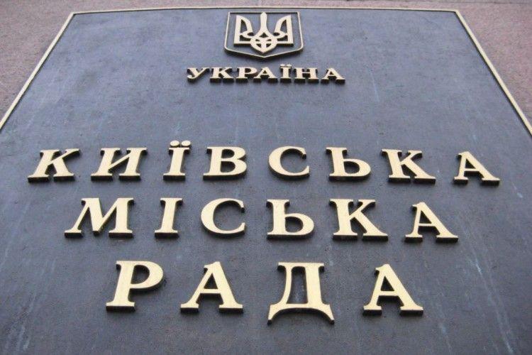 У сесійному залі Київради обвалилася стеля