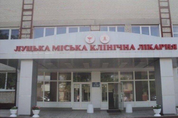 Луцька міська клінічна лікарня має найвищий рейтинг