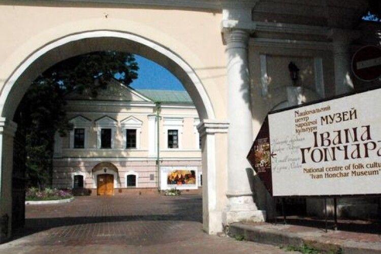 Активісти зафіксували незаконне стеження за Музеєм Гончара
