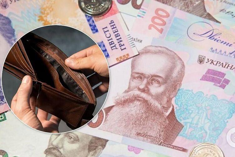 Зарплати та пенсії  не встигають за цінами