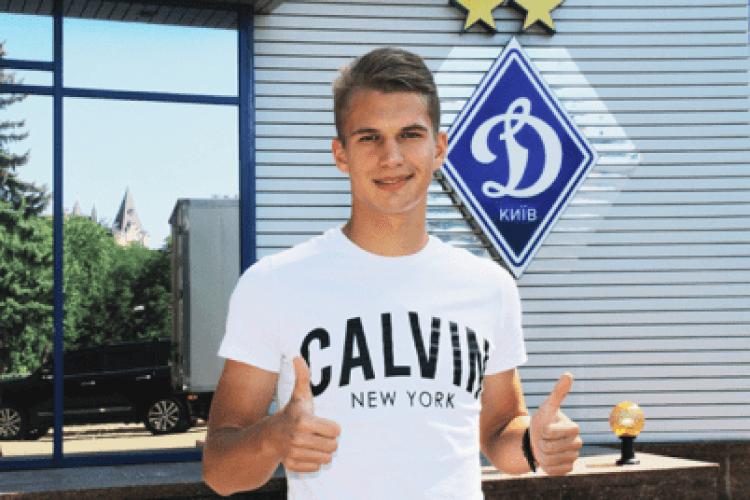 Владислав Супряга офіційно став гравцем київського «Динамо»
