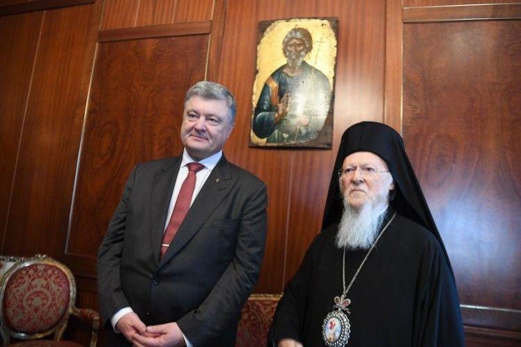 Порошенко привітав українців з визнанням Вселенською Патріархією Єдиної помісної православної церкви