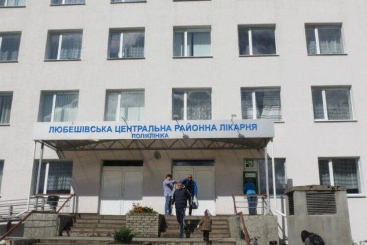 Обрали директора Любешівської районної лікарні