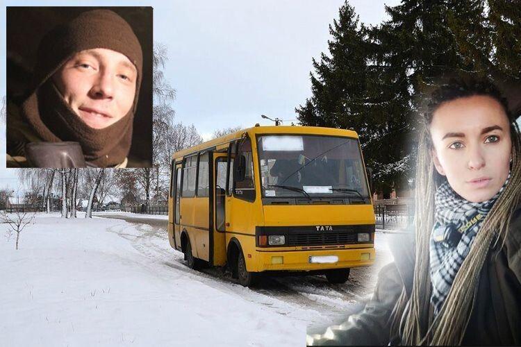 Коханого вбила куля російського снайпера. Після похорону його наречену «розстріляли» в автобусі російським фільмом