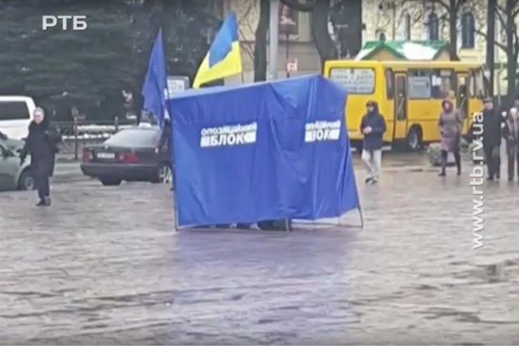 Намет «Опоблоку» в центрі Рівного: бути чи не бути? (відео)
