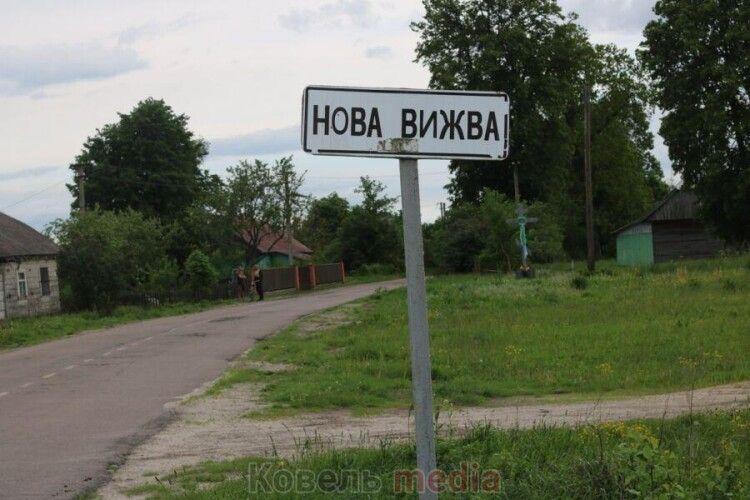 У волинському селі хочуть продати з молотка колишню школу