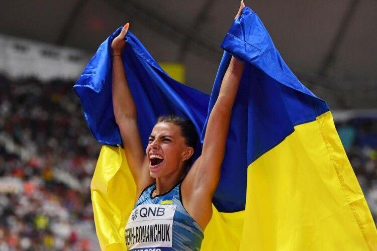 Марину Бех-Романчук визнали найкращою спортсменкою жовтня