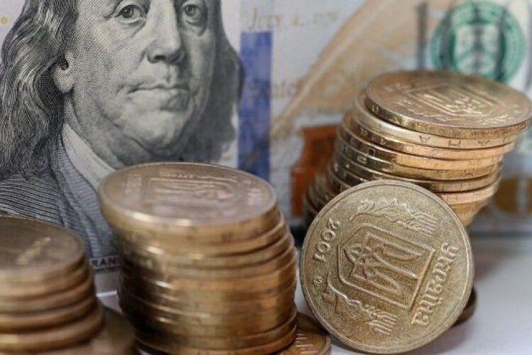 Курс валют: гривня стоїть на місці