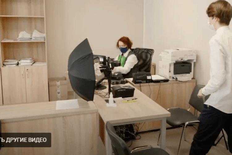 У Володимир-Волинському ЦНАПі повідомляють про нову супер сучасну послугу (Відео)
