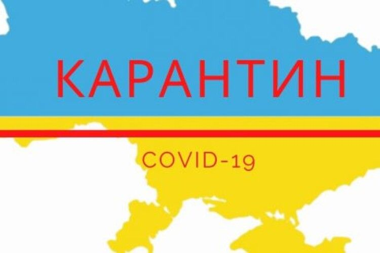 Це буде дуже несподівано: інфекціоніст дав прогноз щодо введення повного карантину в Україні