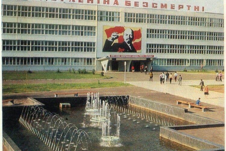 У мережі показали 300 фотографій радянського Луцька (Фото)