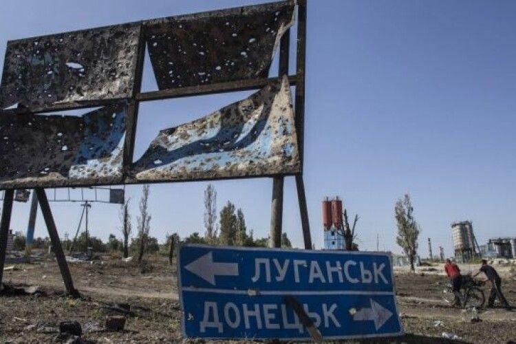 Євросоюз назвав Росію стороною конфлікту на Донбасі