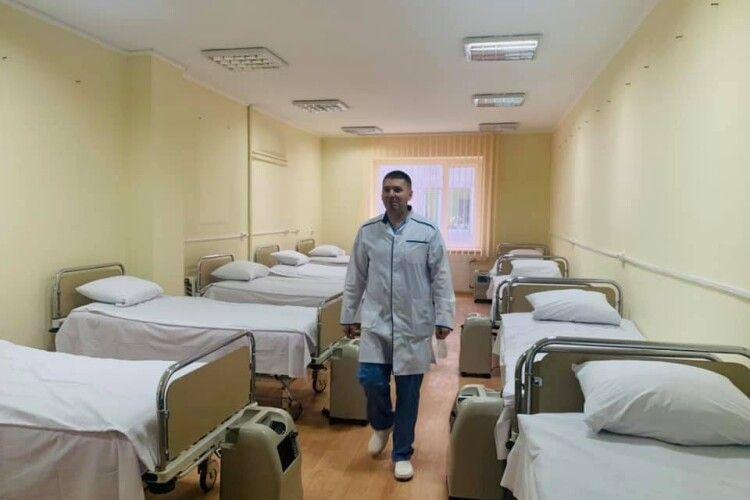 У львівській лікарні, яку очолює волинянин, за 12 днів відкрили ковідне відділення