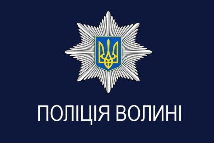 Лучанин неправдиво повідомив в поліцію про тяжкий злочин
