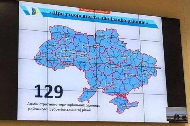 Майже третина українців не підтримує укрупнення районів