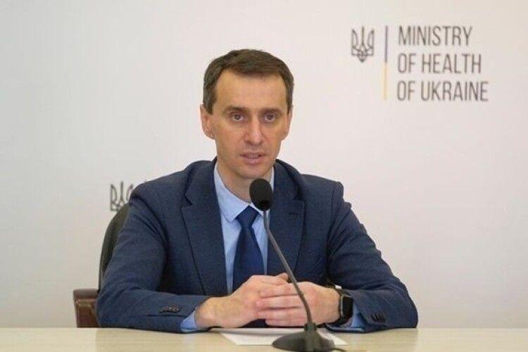 Карантин в Україні пропонують продовжити, але пом'якшити