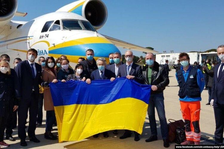 З України до Італії прибула група медиків-реаніматологів
