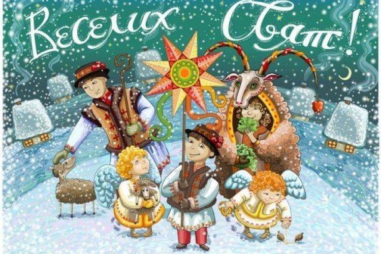 На лучан чекає етно-фестиваль «Різдво у Луцьку»