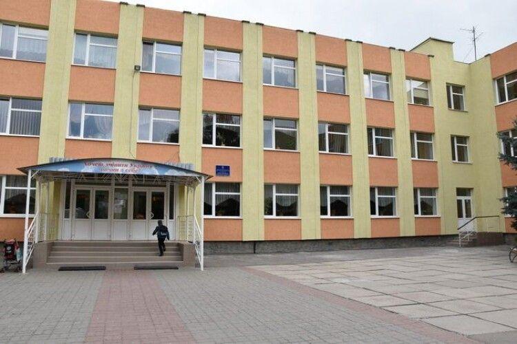 Три луцькі школи потрапили у топ-200 найкращих в Україні