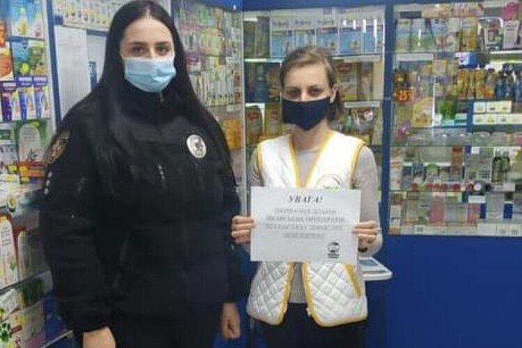Правоохоронці Волині зустрілися з працівниками аптек