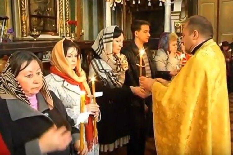 В головному храмі Волинської єпархії УПЦ (КП) відбудеться таїнство соборування