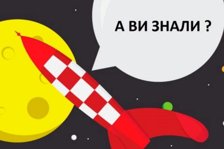 Майже українська Вікіпедія?