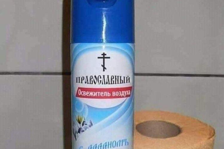 «Святий дух патріарха Кирила»: в інтернеті тролять православний освіжувач повітря