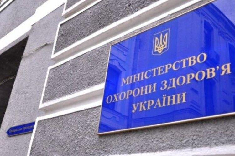 Верховна Рада призначила нового міністра охорони здоров'я