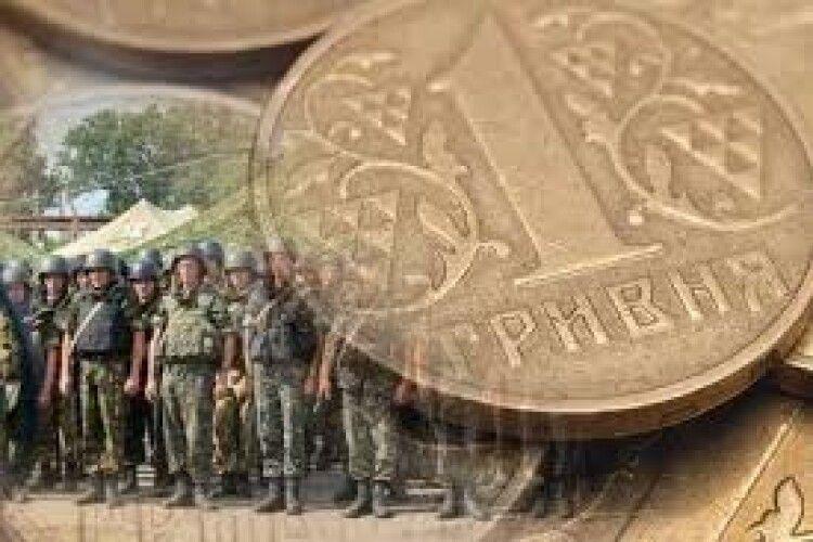 Волиняни фінансово підтримали армію